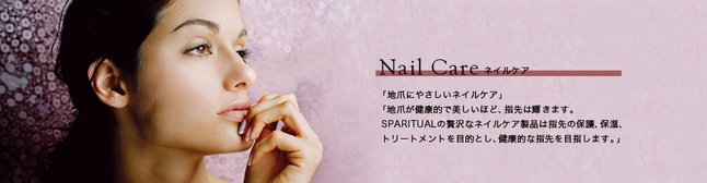 nailcare.jpg