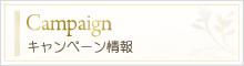 side_menu_01.jpg